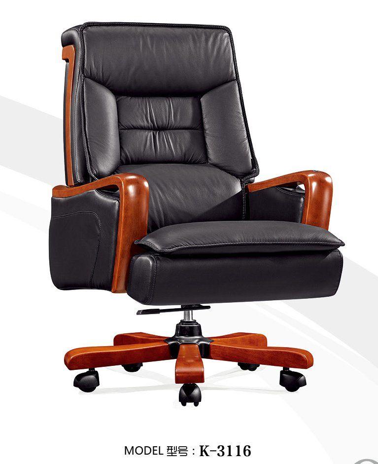 时尚牛皮办公椅老板椅转椅