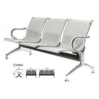 西安排椅 西安机场椅 西安等候椅