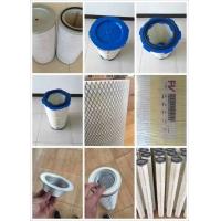 【万力达】专业生产焊烟机滤筒