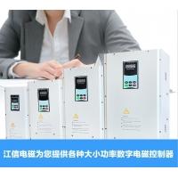 大功率电磁加热节能设备