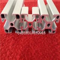 流水线型材工业自动化设备铝型材