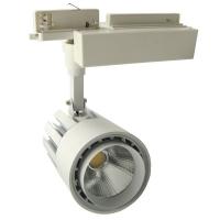 50W LED导轨道灯/50W轨道灯/50W商用轨道射灯