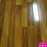 尚友地板 小三拼防水耐磨木纹12mm环保强化复合地板