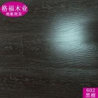 聚荣地板 6mm仿古浮雕实木纹防滑强化复合地板