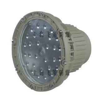 上海飞策防爆BCD6350-40W隔爆型LED防爆灯