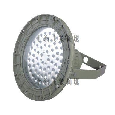 上海飞策防爆BCD6350-80W隔爆型LED防爆灯
