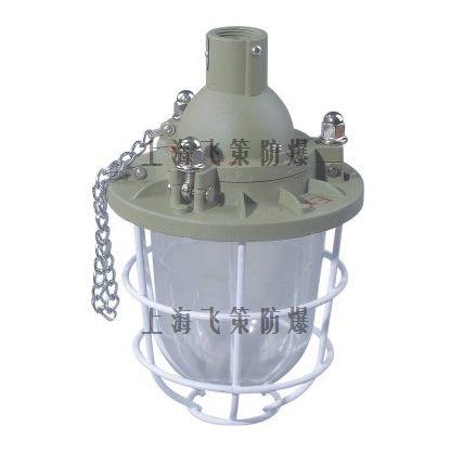 上海飞策防爆BCD52-100W隔爆型防爆灯