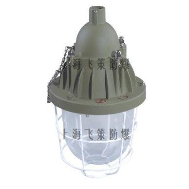 上海飞策防爆BCD54-250W隔爆型防爆灯