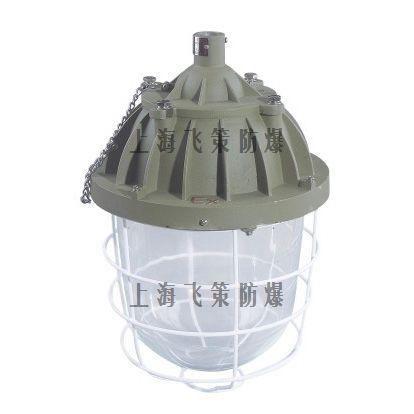 上海飞策防爆BCD56-400W隔爆型防爆灯