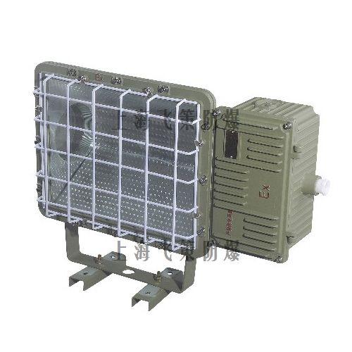 上海飞策防爆BTD53-400W隔爆型防爆泛光灯