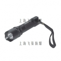 上海飞策防爆BCS53-LED防爆手电筒
