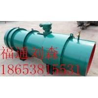 KCS-260湿式除尘风机煤矿除尘少不了