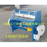 电动剪板机/1米3小型电动剪板机/脚踏剪板机
