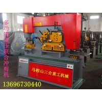 Q35Y-20系列冲剪机/多功能液压联合冲剪机/电动冲剪机