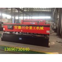 QC12Y系列液压摆式剪板机/QC11Y液压数控闸式剪板机