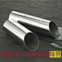 201不锈钢管32*0.6mm拉丝圆管