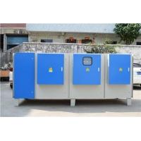 蓝绿牌UV光解光氧催化废气除臭净化器等离子废气净化器