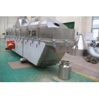 硫酸亚铁专用干燥机|优质推荐