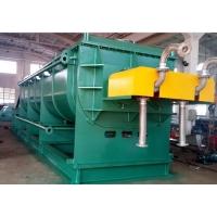 电镀污泥专用干燥机|环保专供