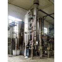 碱式碳酸锌专用烘干机|引进技术