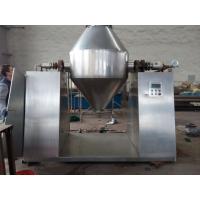 氯化铬专用干燥设备|烘干机选型