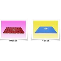 塑钢夹芯复合板
