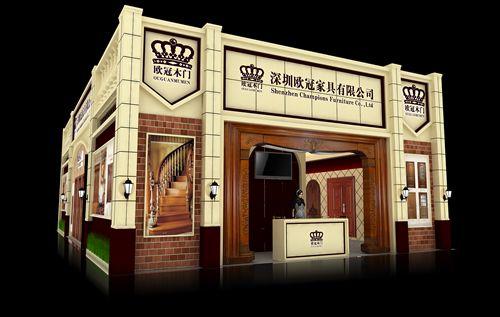 重庆欧冠木门精心准备2015年北京门展 展位装修效果图