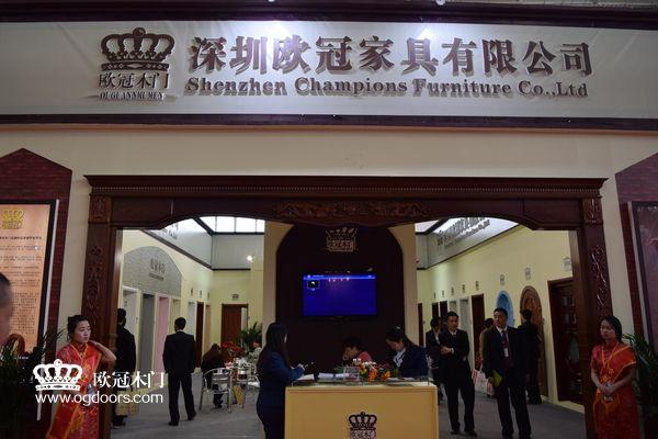 2015年北京木门展  欧冠木门参展场景图1