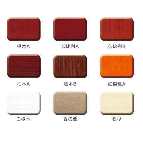 颜色-01