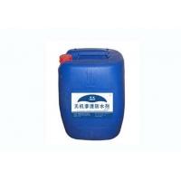 无机水泥密封防水剂