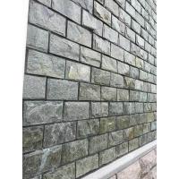 绿色文化石 青绿色文化石绿石英文化石外墙砖