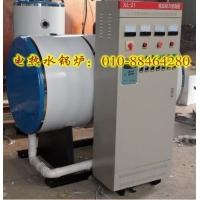 电锅炉电热水锅炉电蒸汽锅炉电开水锅炉