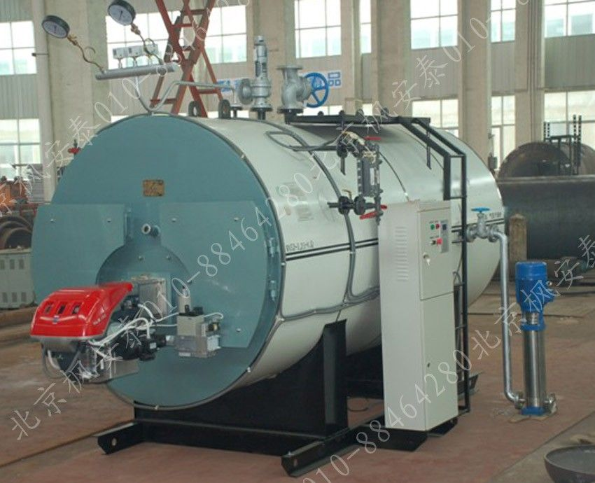 1吨燃油蒸汽锅炉2吨燃油蒸汽锅炉4吨燃油蒸汽锅炉