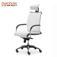 虹桥 办公椅 电脑椅 人体工学椅 转椅