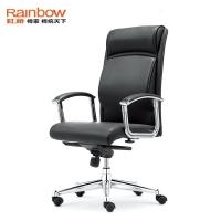虹桥电脑椅时尚经理办公转椅 人体工学椅 皮班椅 主管椅