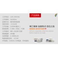 感应器L5MV/360S2