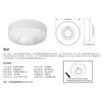 微波感应器L5MV/360S1