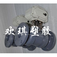 电动UPVC球阀-DN200法兰电动UPVC球阀