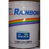 台湾虹牌   醇酸油漆,中色   N0.105,101-1