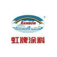 台湾虹牌  环氧树脂涂料 永保新中涂漆  NO.1060