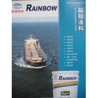 台湾虹牌   环氧树脂  永保新通用底漆  SP-47-1