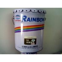 台湾虹牌 聚氨酯高固体覆涂面漆(N型) NO.745HS