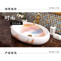 陶瓷艺术台盆洗脸盆洗手盆简约时尚日韩欧式椭圆台盆卫生间面盆