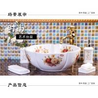 新品陶瓷洗手盆台上盆艺术面盆酒店卫生间洗脸盆