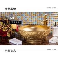 景德镇陶瓷艺术台上盆现代时尚简约洗手盆欧式奢华金色