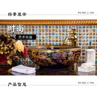 酒店卫生间洗脸盆洗手盆面盆- 古典贴花圆形台上盆