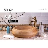 景德镇陶瓷艺术台盆 酒店 卫生间 洗脸盆洗手盆 中式复古