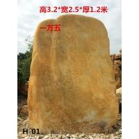黄蜡石 刻字景观石 地标黄蜡石 大型假山石