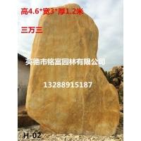广东黄蜡石 园林景观石 刻字石 地标石