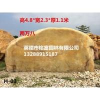 大型刻字石 地标黄蜡石 假山黄蜡石